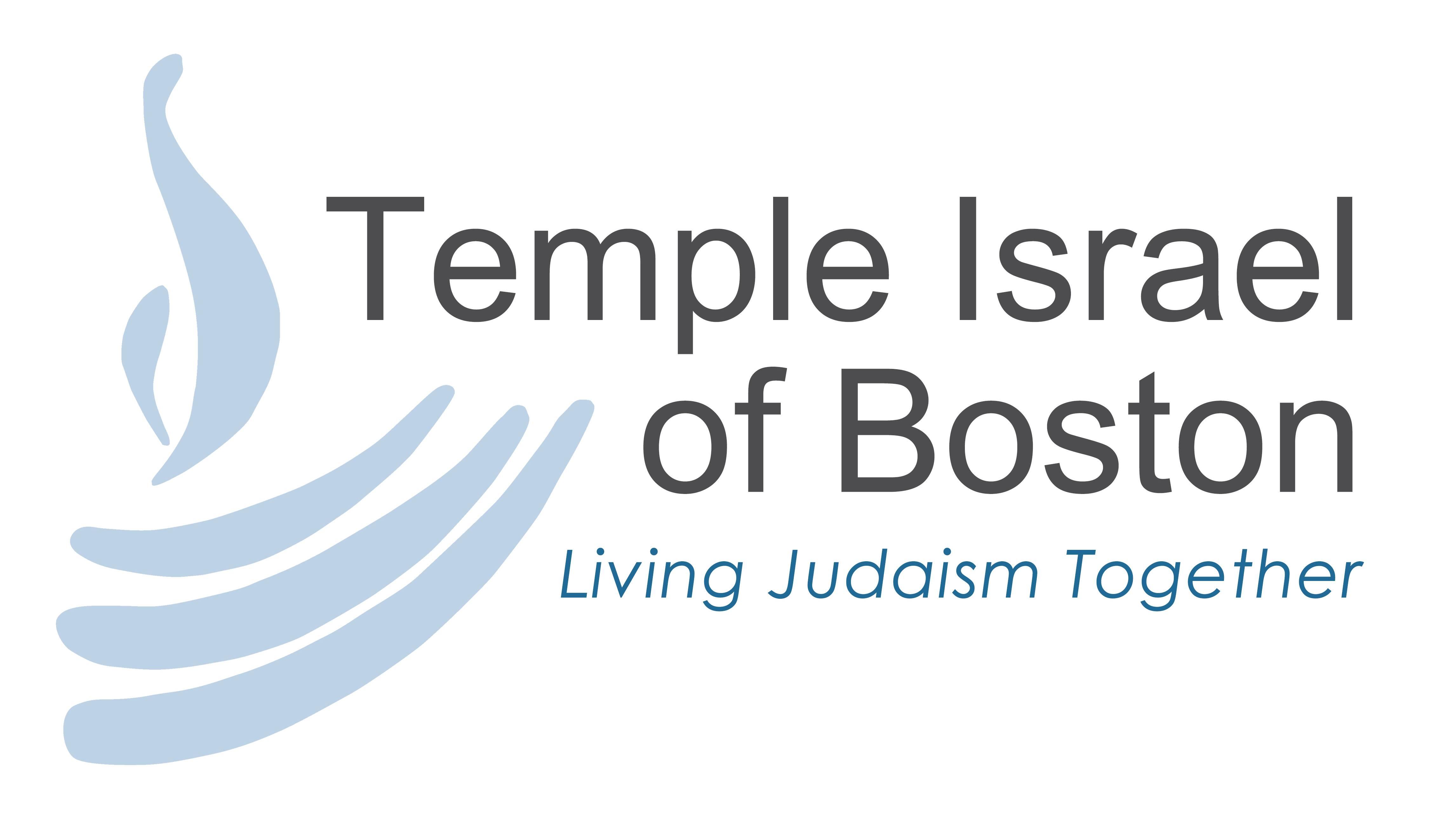 Logo de Temple Israel of Boston