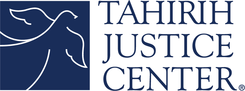 Logo of Tahirih Justice Center