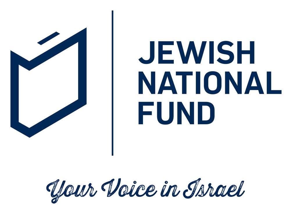 Logo of Jewish National Fund