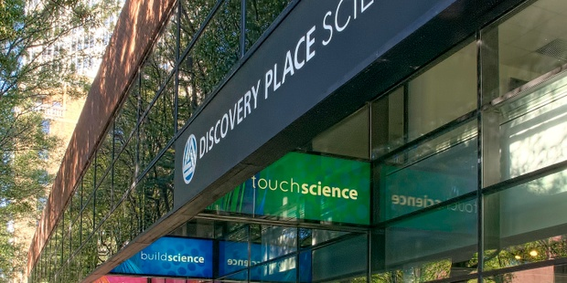 Discovery Place Science N Tryon St
