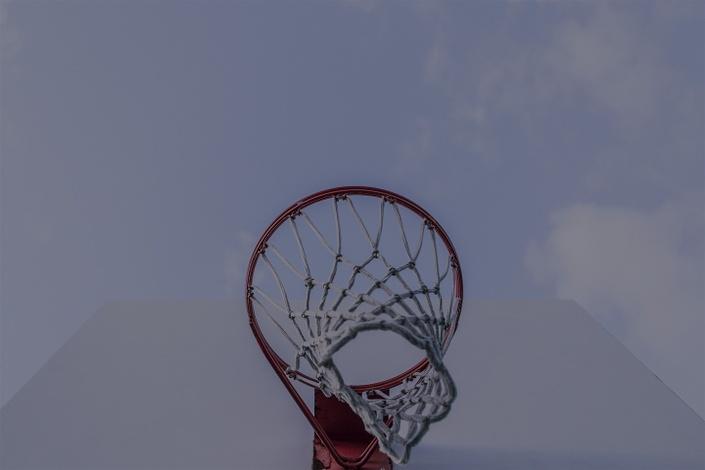 Qnrevdhnqpyqcsc4tuq4 bg basketball