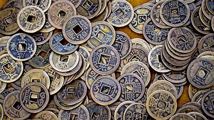 Tiidhhqnsoqyiaqkpmgi i ching coins small