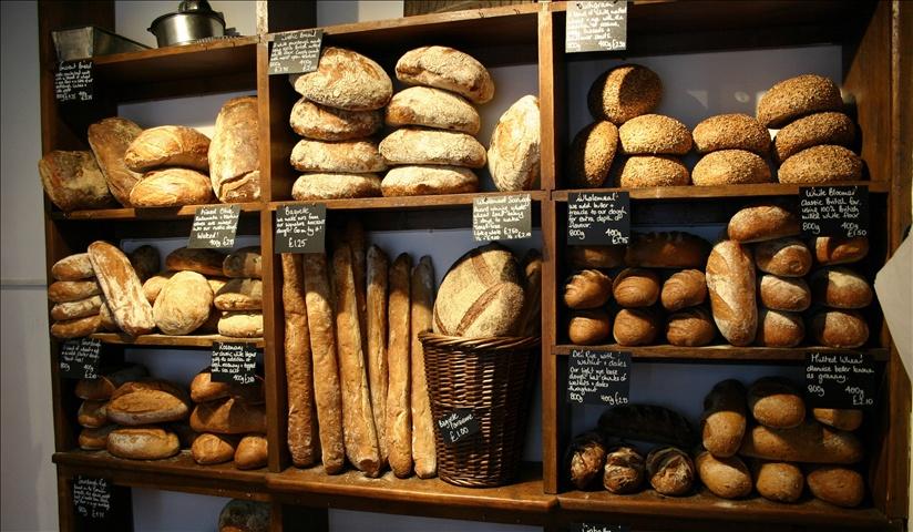 essay bakery