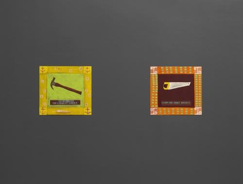 59384 ca object representations media 15908 publiclarge