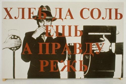 89233 ca object representations media 3560 publiclarge