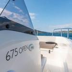 Quicksilver 675 Open, Powerboat