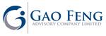 Gao Feng Advisory Company's logo'