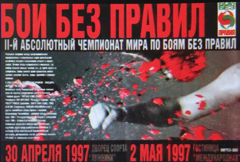 Roberto Traven, Castello Branco e o polêmico Vale-Tudo na Rússia