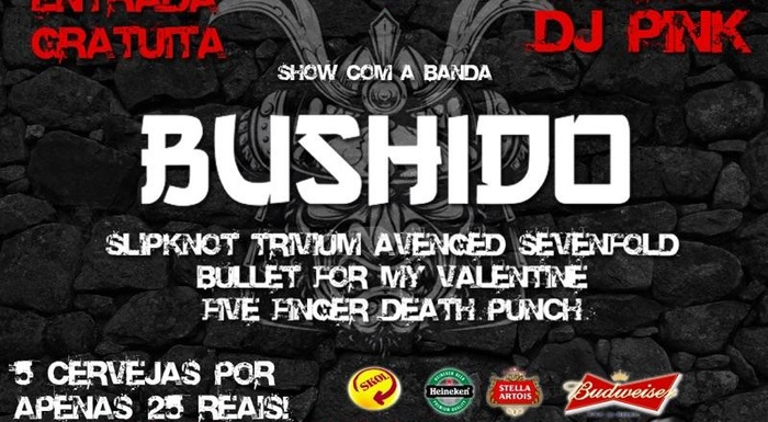 SHOW GRATIS BUSHIDO NO HEAVY DUTY