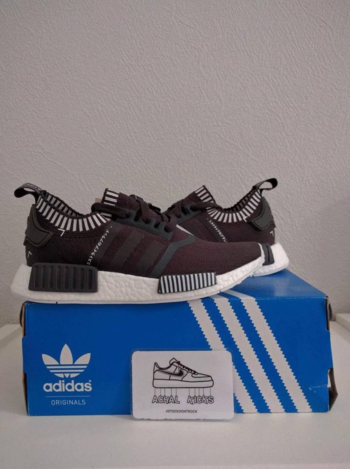 BB 3123 adidas NMD R1 X Bedwin Collab Runners SNEAKERS Gray