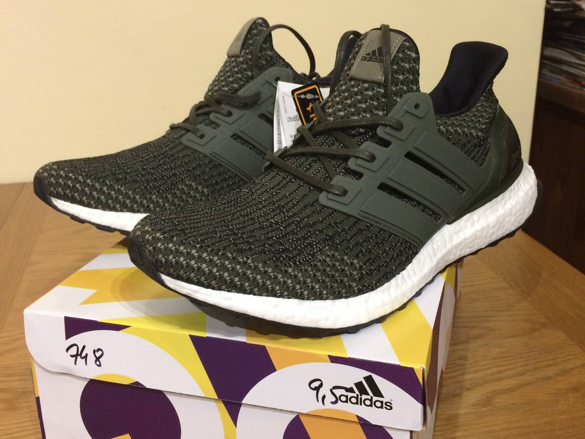 adidas ultra boost m esm ltd pearl grey 3 0 olive trace cargo. Black Bedroom Furniture Sets. Home Design Ideas