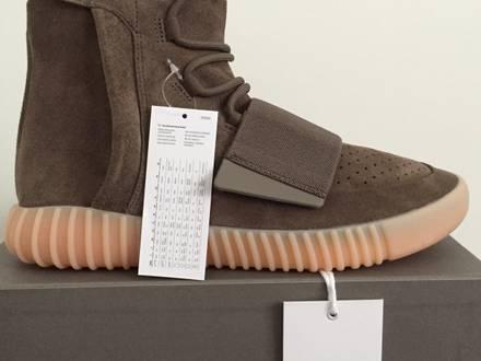 Adidas Yeezy BOOST 750 US 10,5 - photo 1/3