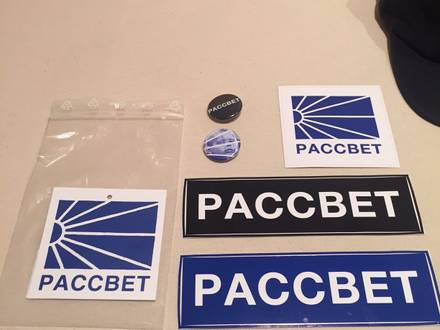 Dover Street Market exclusive PACCBET Sticker & Pin Set - photo 1/3