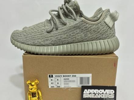 Cheap Yeezy 350 boost Moonrock size 12 turtle dove Pirate black moon read