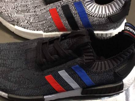 Adidas Nmd Pk Tricolor Pack us 9 / 42.5 eu - photo 1/6