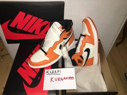 Nike Air Jordan Shattered Reverse Backboard SBB 1, yeezy, retro, banned, doernbecher,bin,royal - photo 2/4