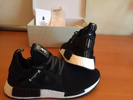 <strong>Adidas</strong> <strong>NMD</strong> <strong>XR1</strong> x Mastermind - photo 1/5