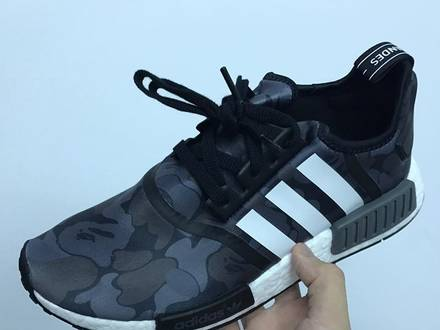 BAPE X ADIDAS NMD - photo 1/3
