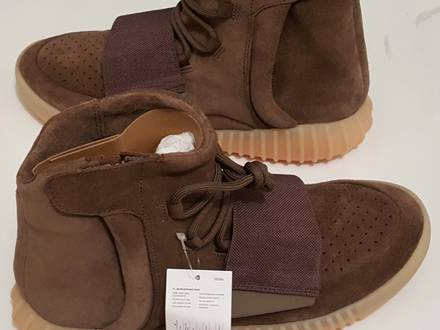Adidas Yeezy Boost 750 Choco us 8.5 / 42 eu - photo 1/5
