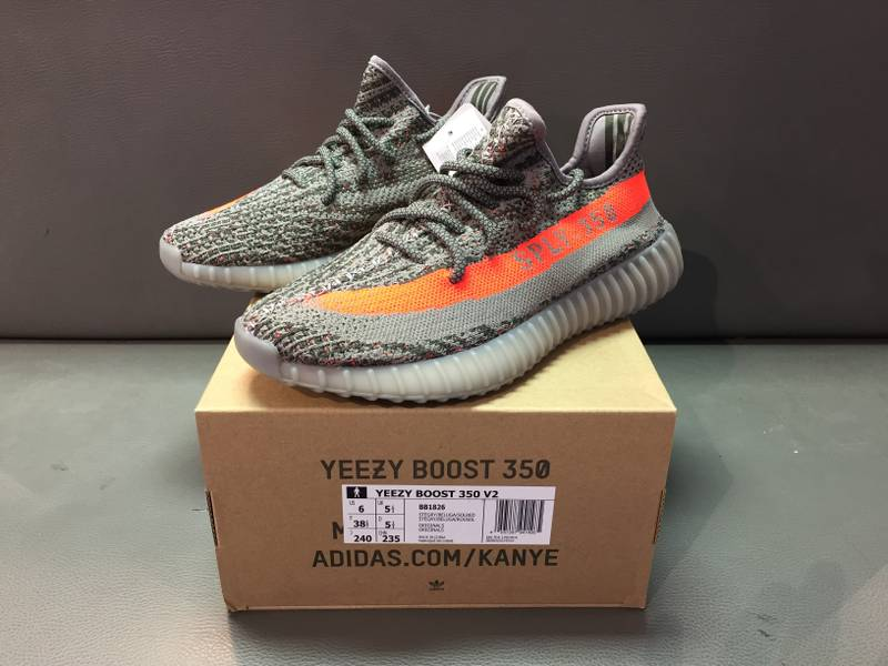 Authentic Adidas Yeezy Boost 350 V2 BY 9612 Size 8 Deadstock Core