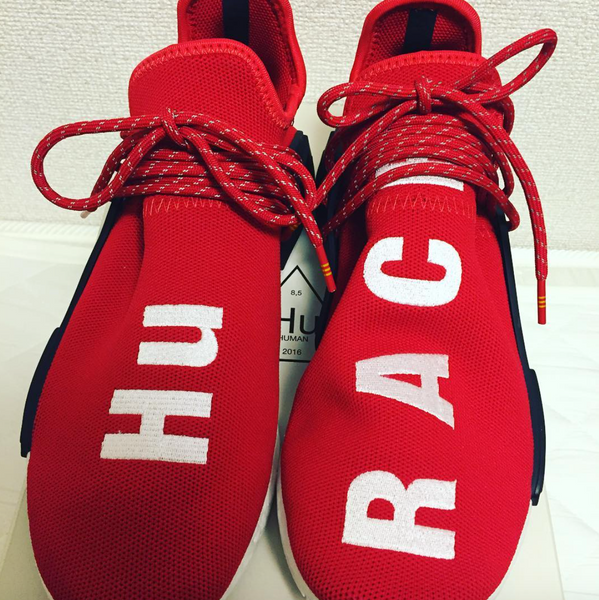 Pharrell Williams NMD Human Race Blue Unboxing Review