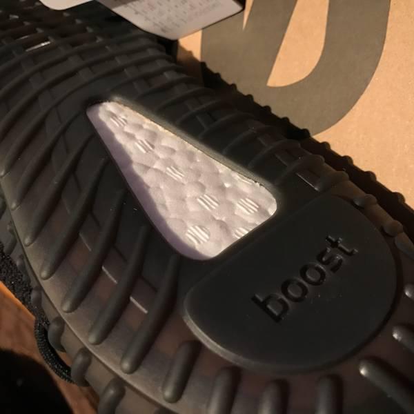 Yeezy Boost 350 v2 Beluga Details // Legit Check