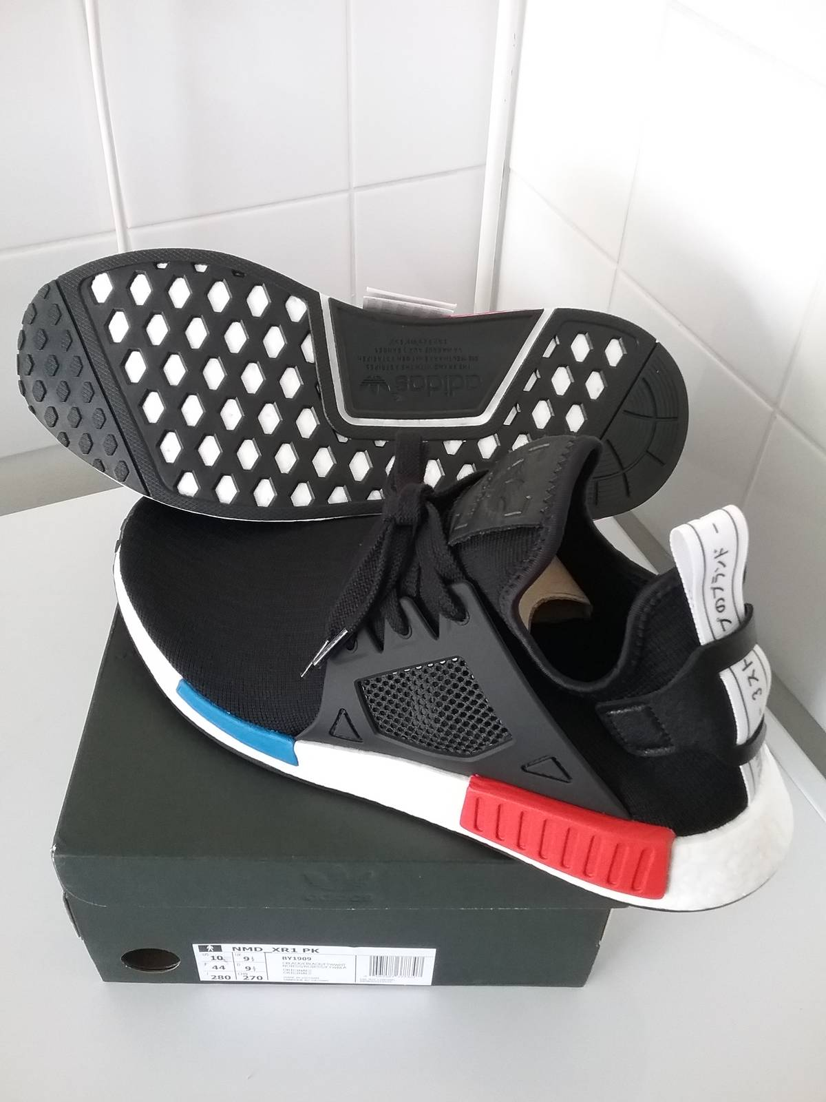 Adidas Nmd Xr1 Pk Jd Sports Black Urban Necessities