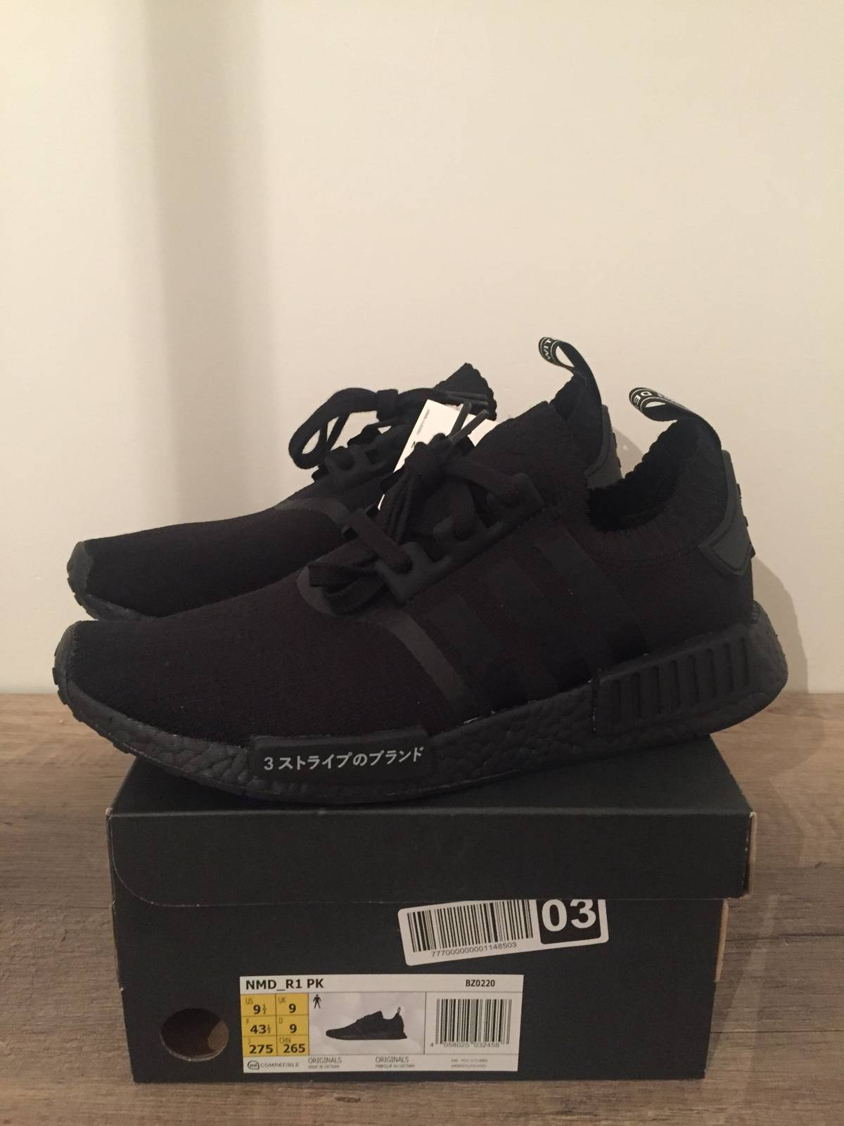 NMD Combined Louis Vuitton X Adidas NMD XR1 Black& Blue Early