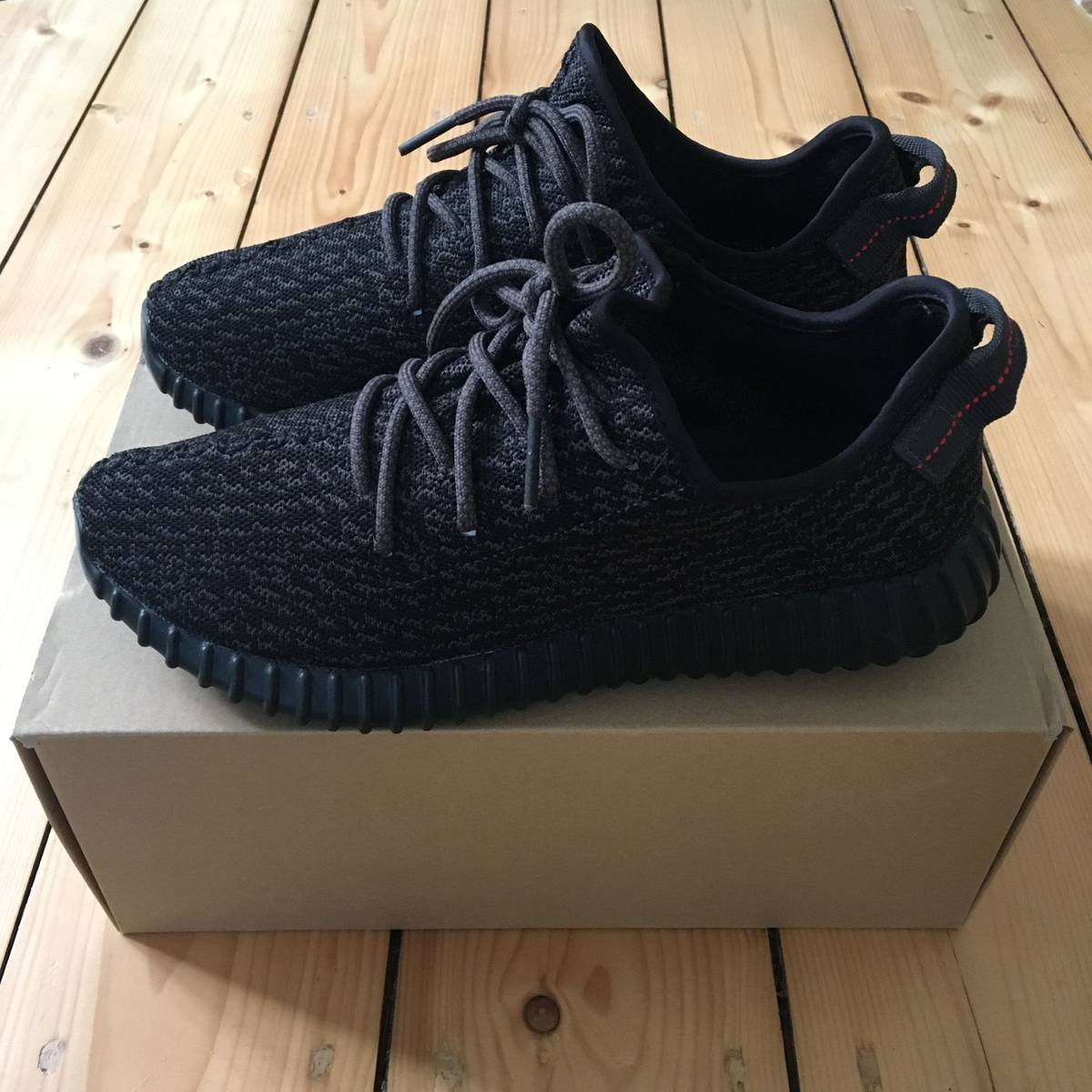 Adidas Yeezy 350 Boost V2 Turtle Dove First In Sneakers