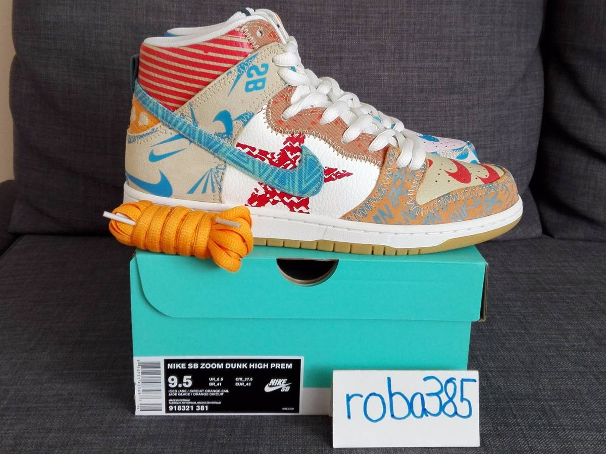 new style 60e29 6c326 ... Nike Dunk High Premium SB Stained Glass  Thomas Campbell x ...