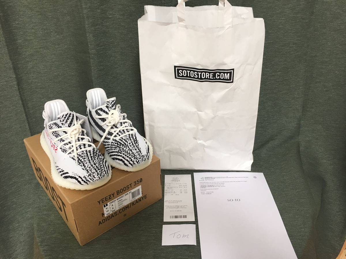 cb683f47a20a1e Why the Adidas Yeezy Boost 350 V 2  Zebra  Won  t Be Easy to Get