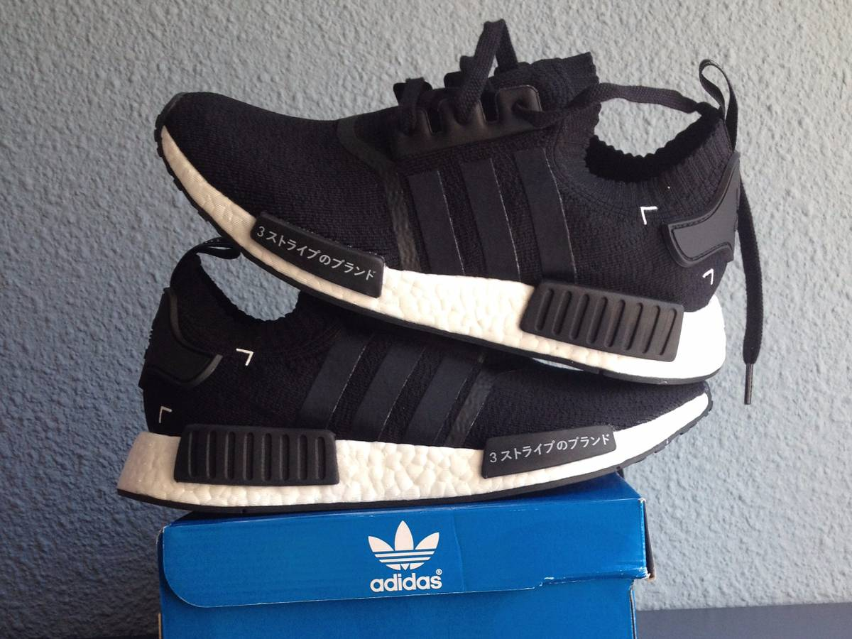 Adidas NMD R1 Primeknit Tri Color Black BB2887 OG ALL SIZES XR1