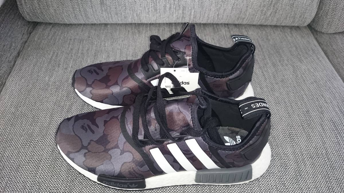 Cheap Adidas NMD Human Race Black Authentic Yeezy 350 750 950 Boost