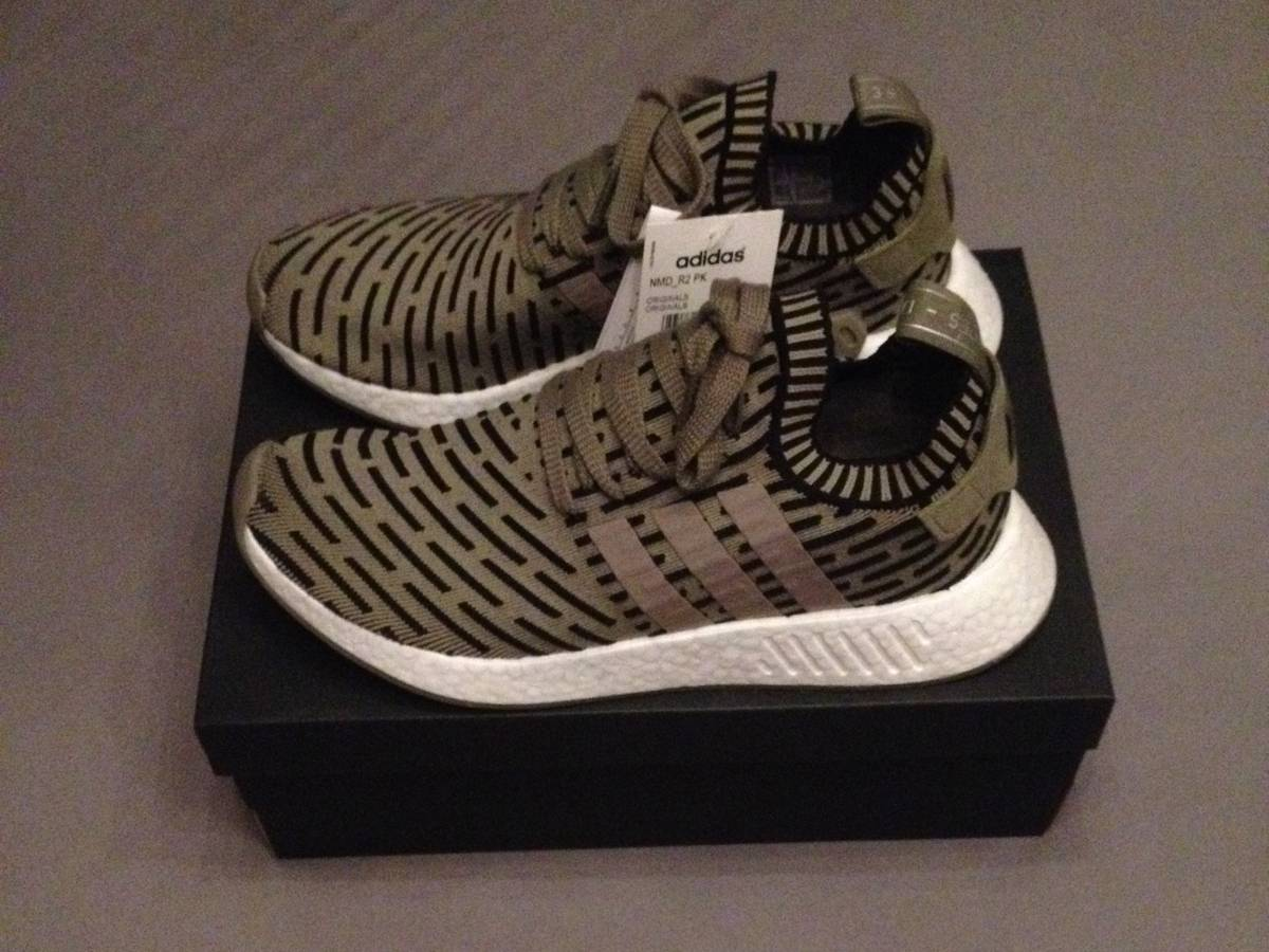 Question about backordered Cheap NMD R1 tonal pack : Sneakers