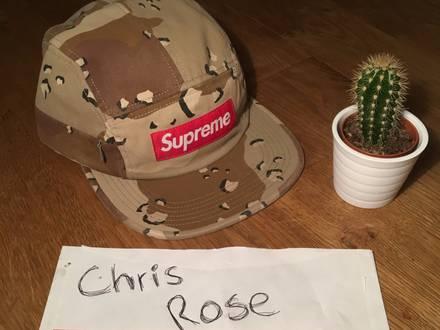 Supreme Side Zip Camp Cap - photo 1/5