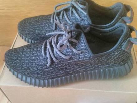 Adidas Yeezy - photo 1/5