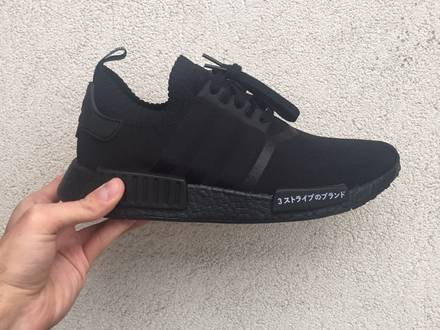 Adidas NMD R1 PK Japan Triple black size 9uk DS - photo 1/5