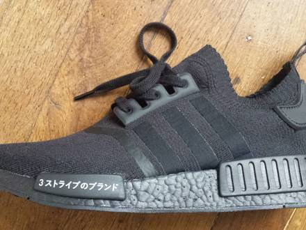 Adidas NMD R1 PK Triple Black Japan - photo 1/5