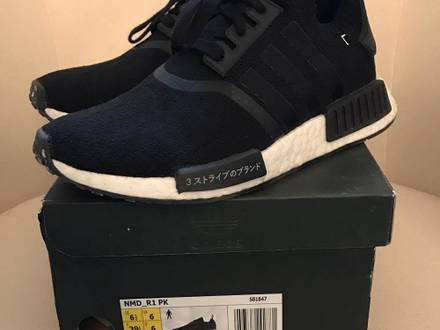 wtoatm nmd japan black at KLEKT