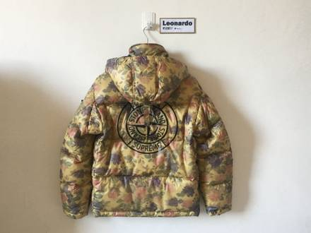 Stone Island X Supreme Lamy Cover Stampato Puffy Jacket - photo 2/8