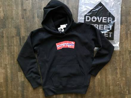 Supreme x <strong>Comme</strong> <strong>des</strong> <strong>Garcons</strong> Shirt Hooded Sweatshirt Black Box Logo Bogo Small S - photo 1/5