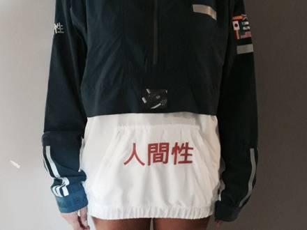 Adidas Human Race Windbreaker - photo 1/5