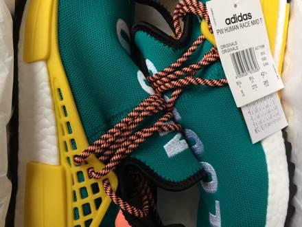 Adidas Human Race TR sun glow - photo 1/5