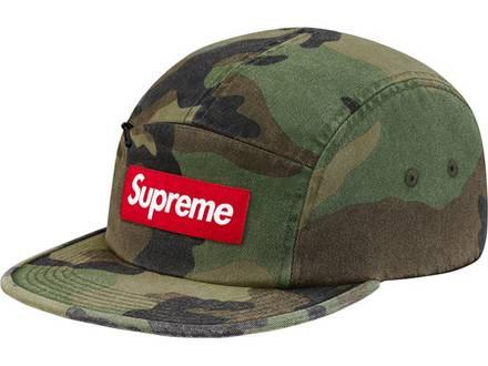 Supreme Front Panel Zip Camp Cap - photo 1/5