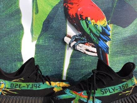ADIDAS YEEZY CUSTOM 9.5 US - photo 1/5