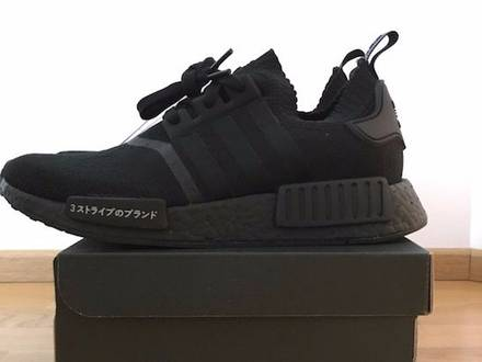 Adidas NMD R1 PK Triple Black Japan edition - photo 1/5