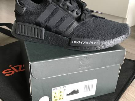 Adidas NMD Japan Pack Triple Black 9 US - photo 2/5