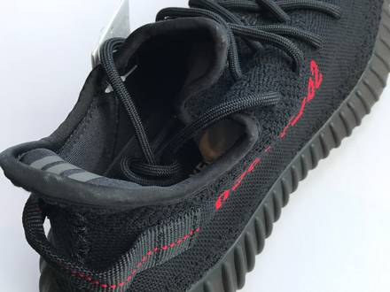Adidas Yeezy boost 350 V2 Bred - photo 3/6