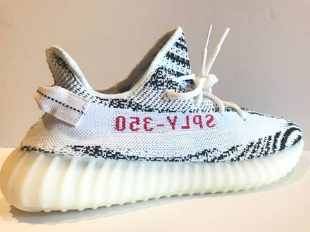 Adidas Yeezy Boost v2 Zebra 12,5 US / 12 UK RECEIPT UNWORNED AUTHENTIC - photo 1/8
