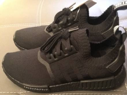 "ADIDAS NMD PK R1 TRIPLE BLACK ""JAPAN PACK"" - photo 1/5"